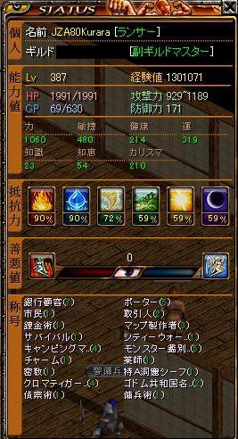 20070106001.jpg