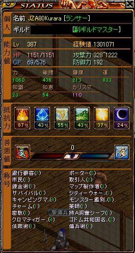 20070106002.jpg