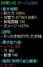 20070106007.jpg