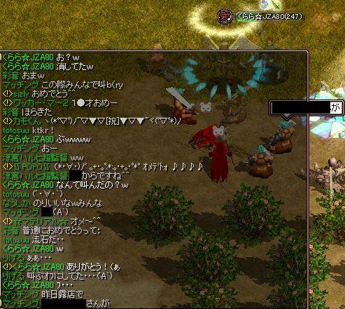 20070122003-1.jpg