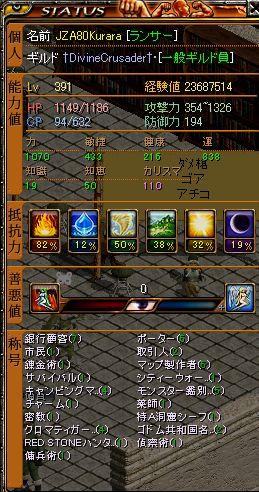 20070122110138.jpg