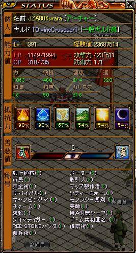 20070122110920.jpg