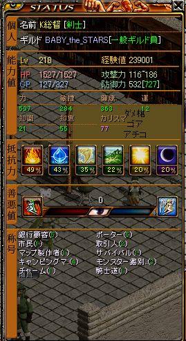 20070122112937.jpg