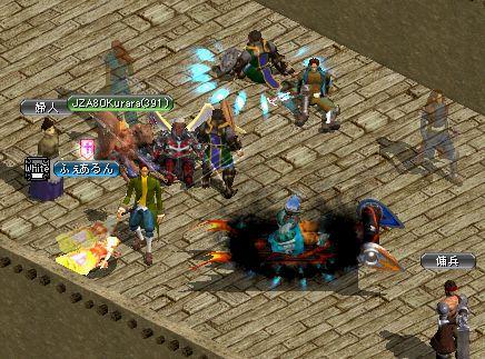 20070325002.jpg