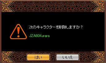 20070325012.jpg