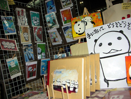 ブログ201106-3