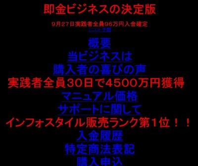 400-2007y09m28d_010124265.jpg