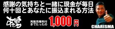 70-banner1_13417.jpg