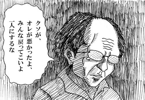 takofutatabi