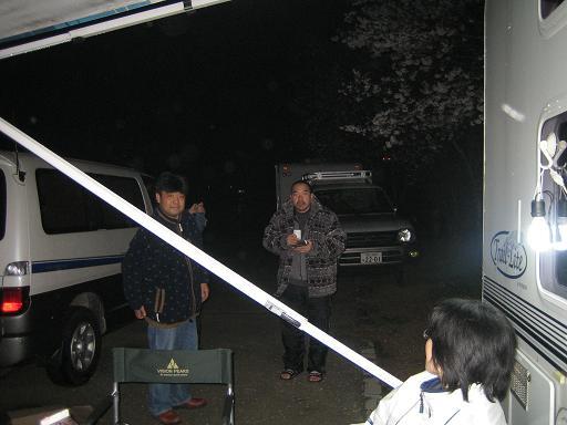 20070408191416.jpg