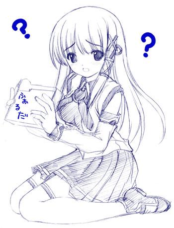 XPたん01.jpg