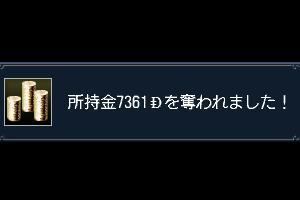 20070219152800.jpg