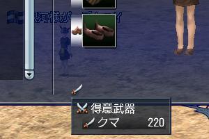 20070219155740.jpg