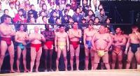 史上最大ガチ相撲トーナメント