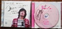 国境なき楽団、岡島大CD