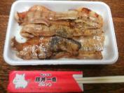 豚丼一番 バラ テイクアウト