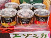 蝦夷鹿缶詰