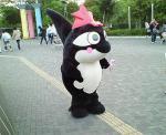mizuho_gra.jpg
