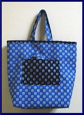 bag006.jpg
