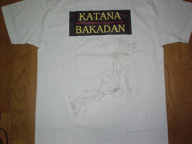 バトン用Tシャツ