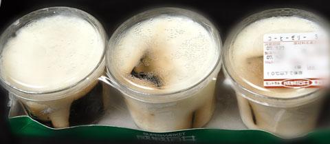 成城コーヒーゼリー