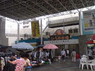 Kochi2011 053
