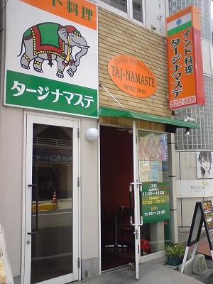 okayama3049852