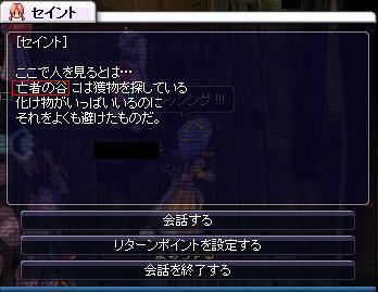 0404_94F5.jpg