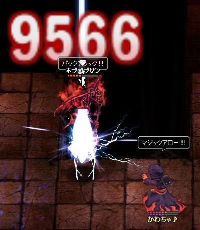 0509_2E80.jpg