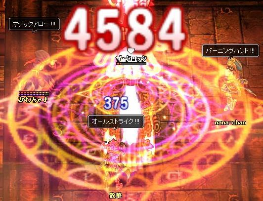 0601_DFF9.jpg