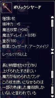 0627_EFBD.jpg