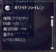 20070328165958.jpg