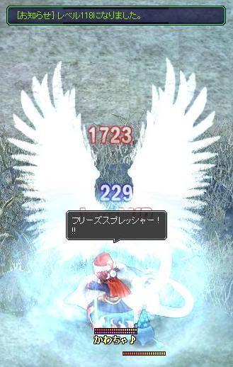 20070724204320.jpg