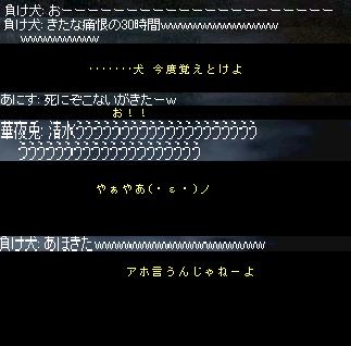1111111111111