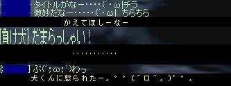 166666666666666666666