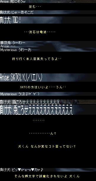 88888888888888