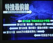 20070530b.jpg