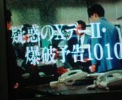 20070725b.jpg