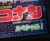 20070804a.jpg