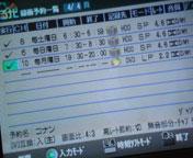 20070830.jpg