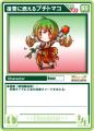 GRC_tomako200.png