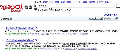 検索キーワード4