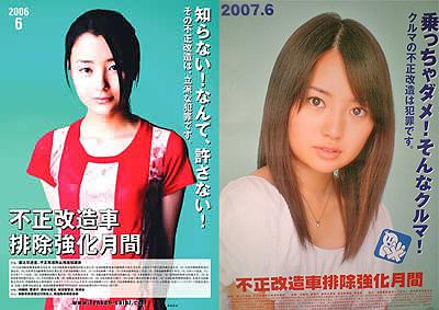 2006年と2007年のポスター