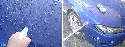 洗車の手順(3~4)