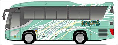 バスのデザイン