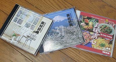 素材集CD-R