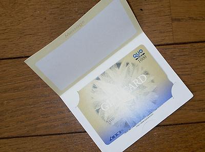 1,000円分のQUO CARD