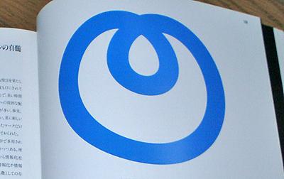 NTTロゴマーク
