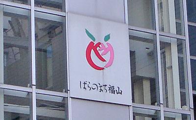 薔薇のシンボルマーク