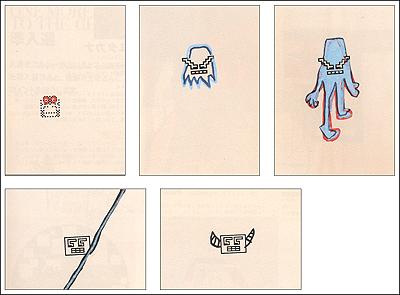 ザ・チョイス入賞作品【サル】【富士サンの息子】【富士サン】【ファーストベース】【ウシ】